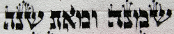 torah proofreading – just wrong