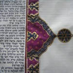 Megillah with Persian design